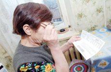 льготы ЖКХ для пенсионеров