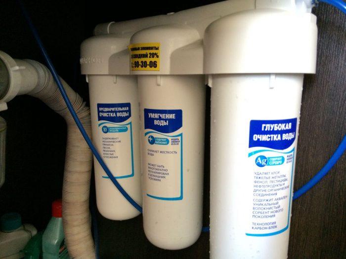 комплекс очистки воды