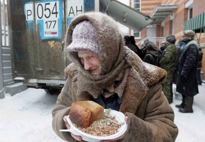 россияне не выбираются из нищенства