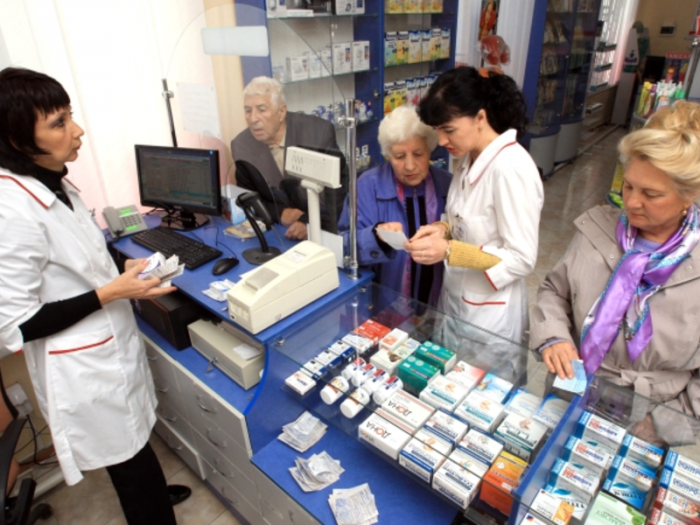 экономия на покупке лекарств