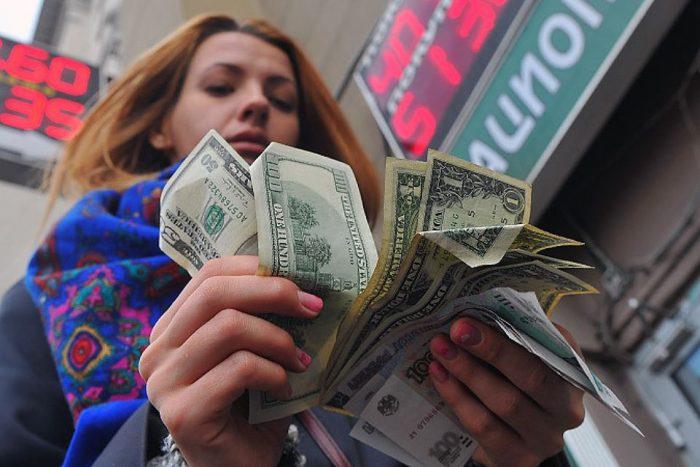 изымание долларов у населения