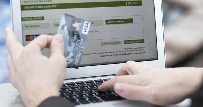 банки блокируют онлайн переводы россиян