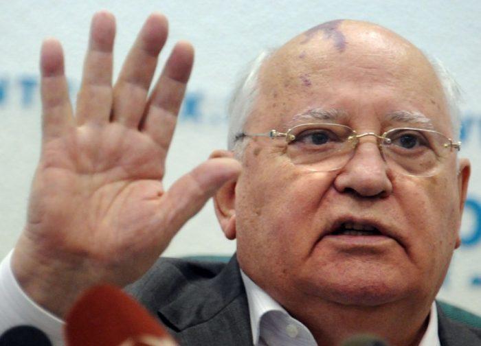 размер пенсии Горбачева
