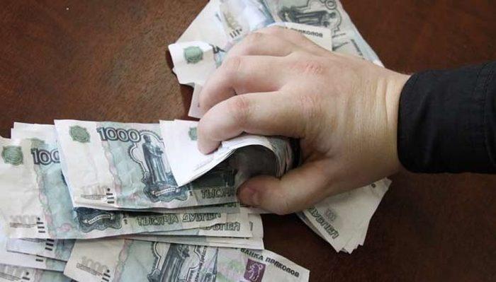 госдума будет отбирать деньги россиян