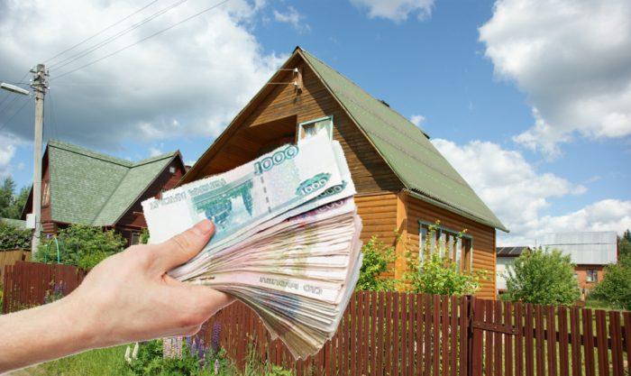 налог на земельный участок