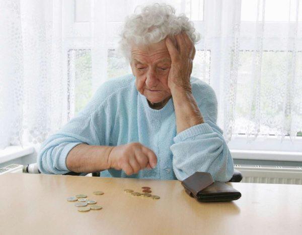 пенсионерам отменят льготы