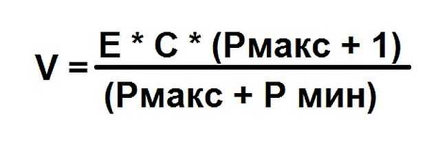 формула с учетом максимального давления котла