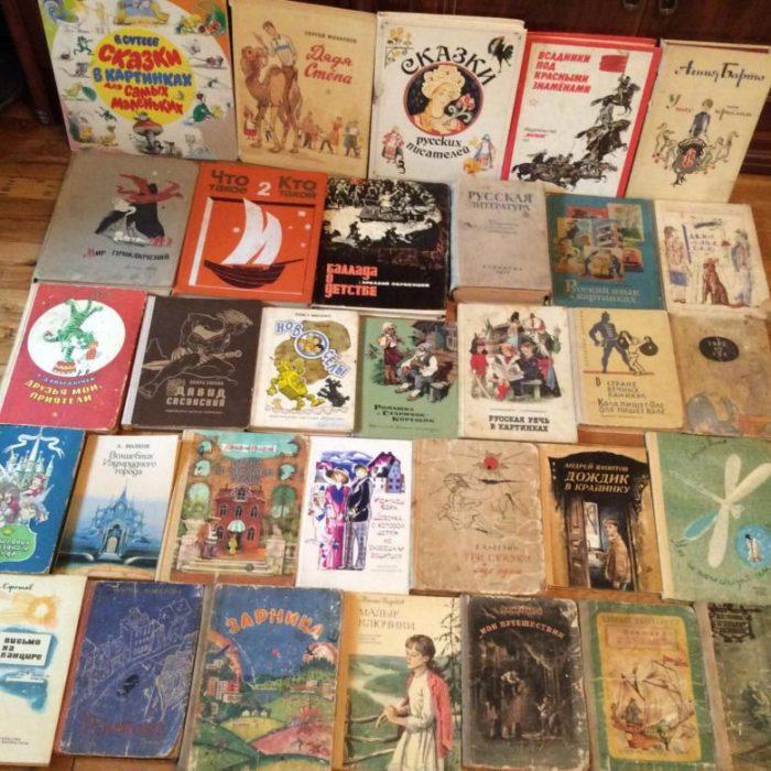 старые советские книги