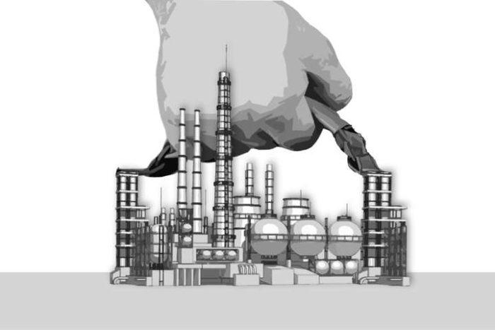 приватизация госпредприятий