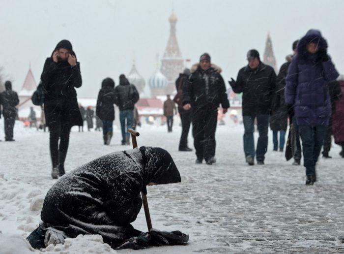 россиян предупредили о грядущей бедности