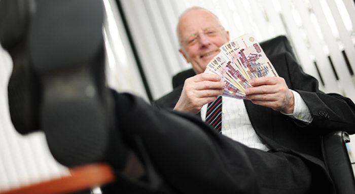 у богатых пенсии будут выше