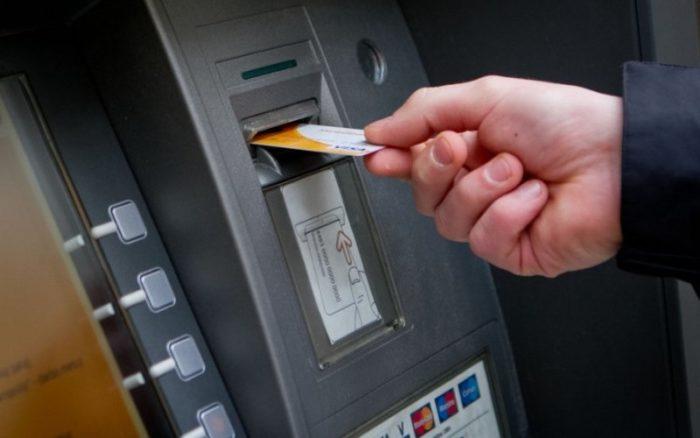 что если потерял банковскую карту
