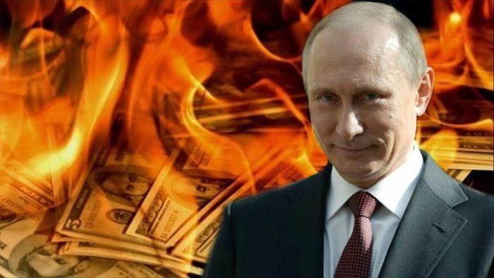 судьба доллара и россии