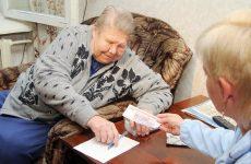 пенсия лежачему пенсионеру