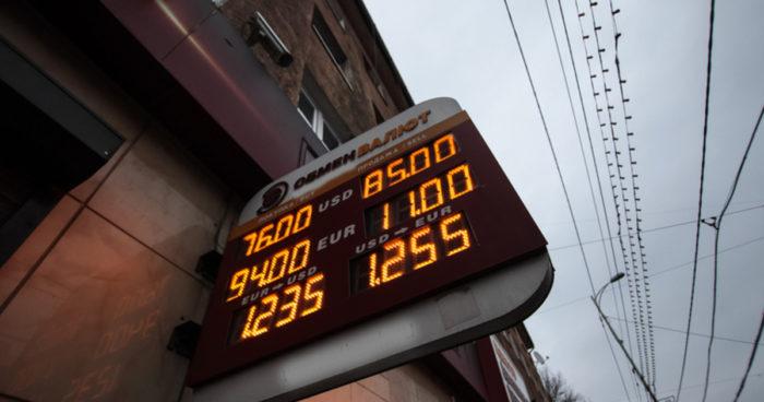 запрет на табло с курсами валют