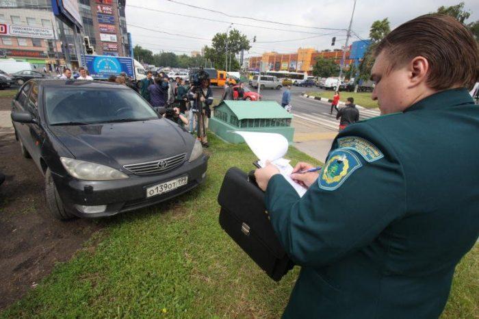 штраф за парковку возле дома