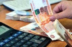 индексация зарплат бюджетникам