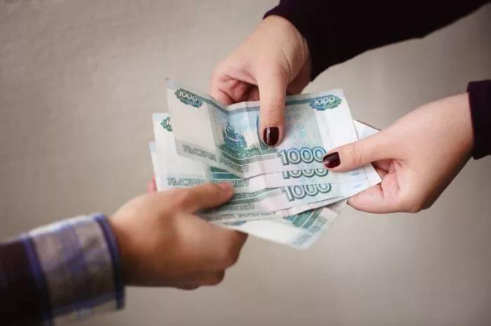 деньги в рассрочку