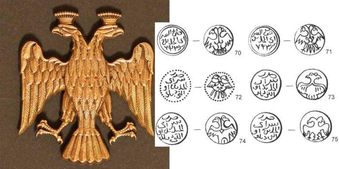 герб Золотой Орды