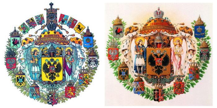 большой герб россии