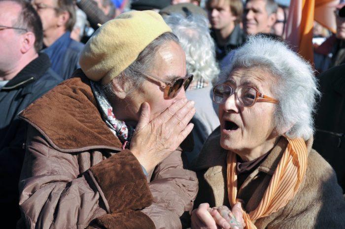новые права для пенсионеров