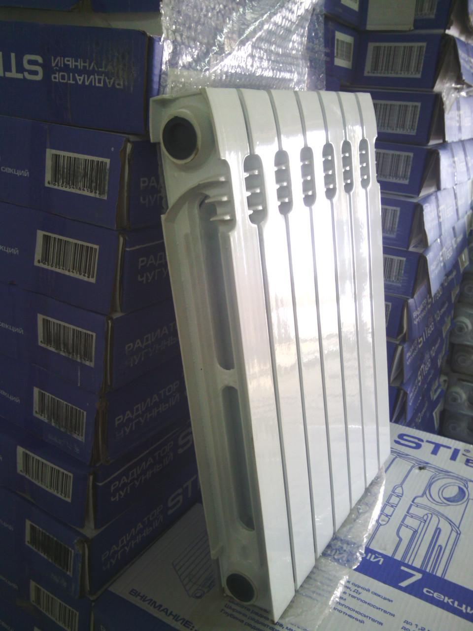 радиаторы STI из чугуна