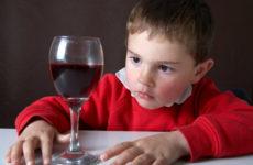 дети употребляют спиртное