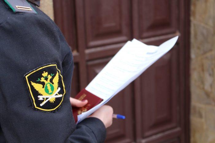 банкам запретят взыскивать долги с россиян