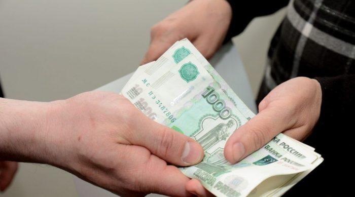 денежная помощь малоимущим от государства