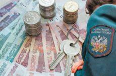 новые налоги в россии с 2019 года