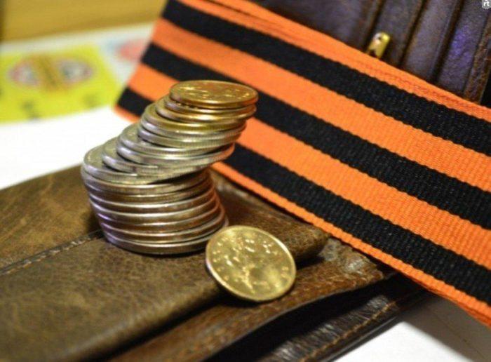 ветеранам увеличили пенсию