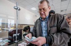 работающим пенсионерам вернут индексацию