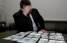 чиновникам простят взятки