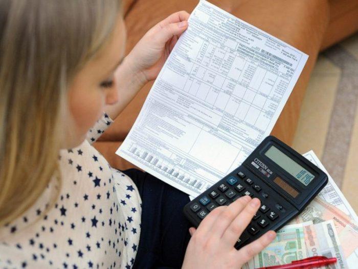 снижение платежей за жкх