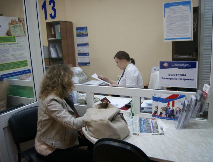 жалоба на пенсионный фонд россии