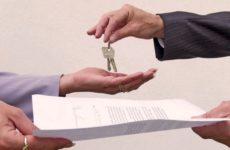 ошибки при сдаче квартиры в аренду