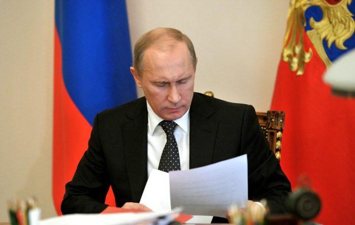 новые законы в России