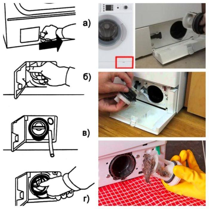 как снять фильтр стиральной машинки