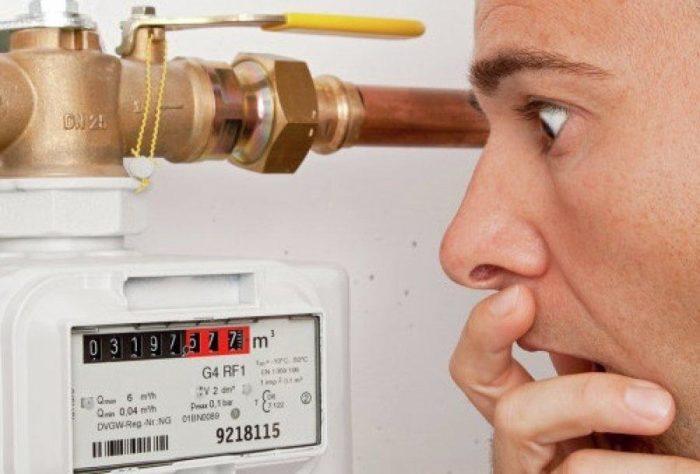 как сократить потребление газа