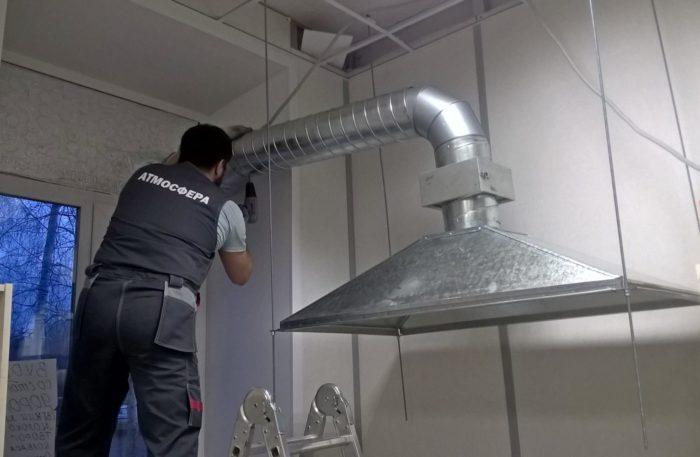 вентиляция в помещении