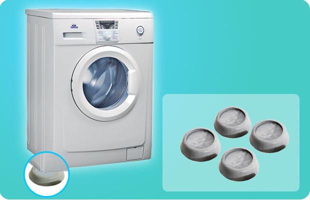 подкладки под ножки стиральной машинки