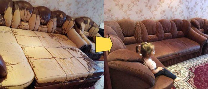 непрактичная мебель