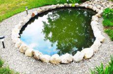 искусственный пруд