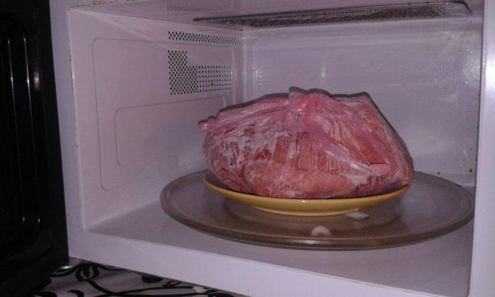 мясо нужно разморозить