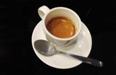 результат проверки кофе