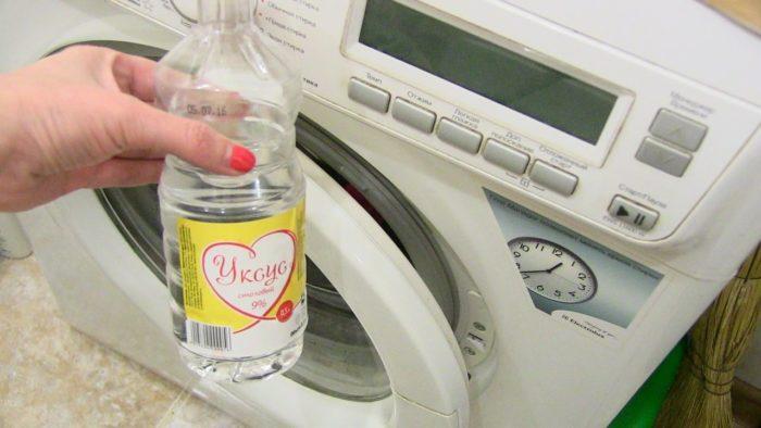 как почистить стиральную машину уксусом