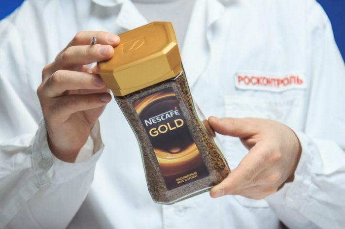 сублимированное кофе