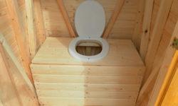 монтаж сиденья туалета
