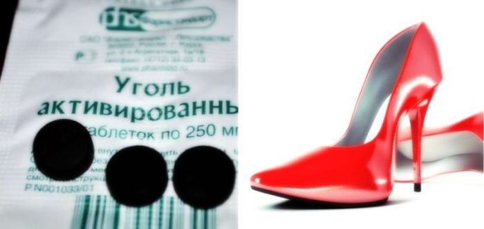 активированный уголь от запаха в обуви