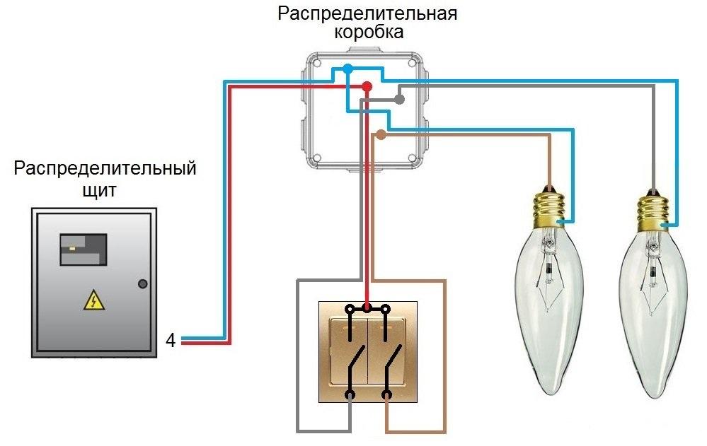 Подключение двухклавишного выключателя